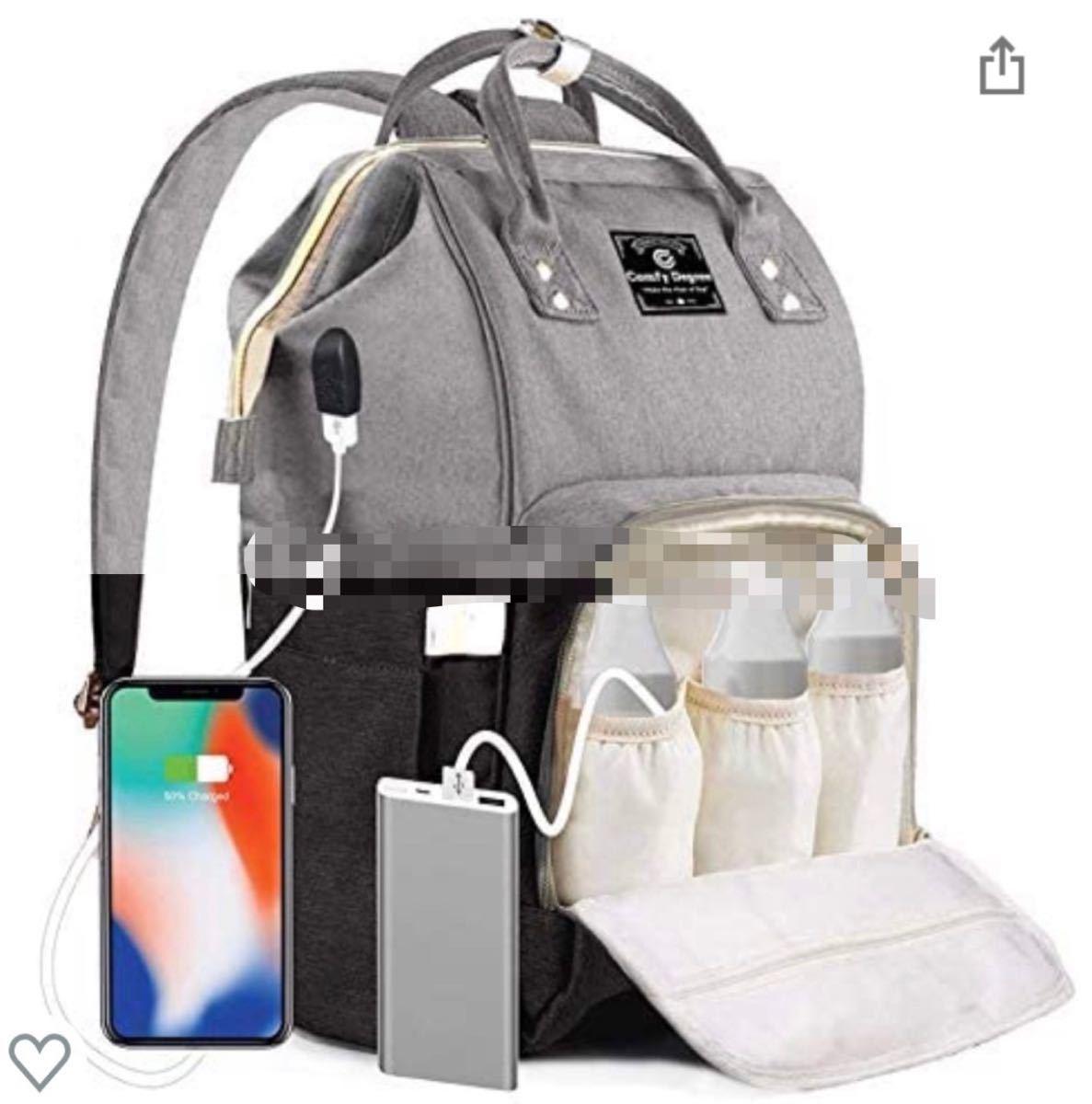 マザーズバッグ 防水 ママバッグ 盗難防止ポケット 保温ポケット付き