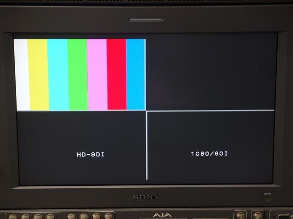 FOR.A 朋栄 MV-704H 4画面表示装置 HD-SDI マルチビューワー 映像切替/確認 防犯カメラなど *319191_画像2