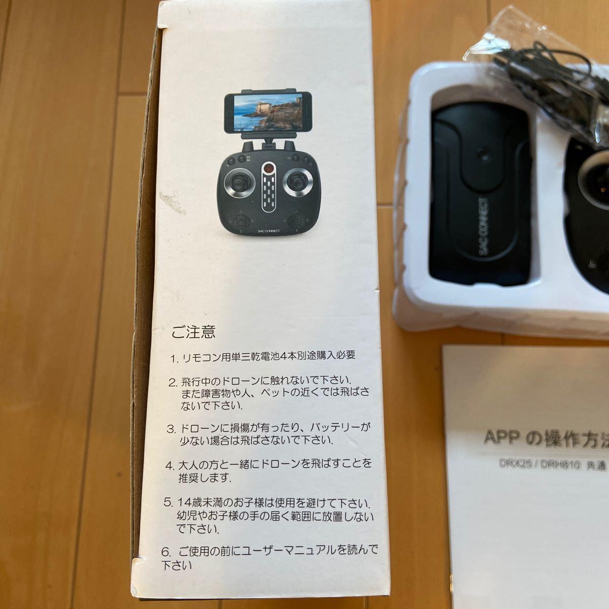 ドローンカメラ付き FOLDABLE DRONE  ドローン WiFi DRH810
