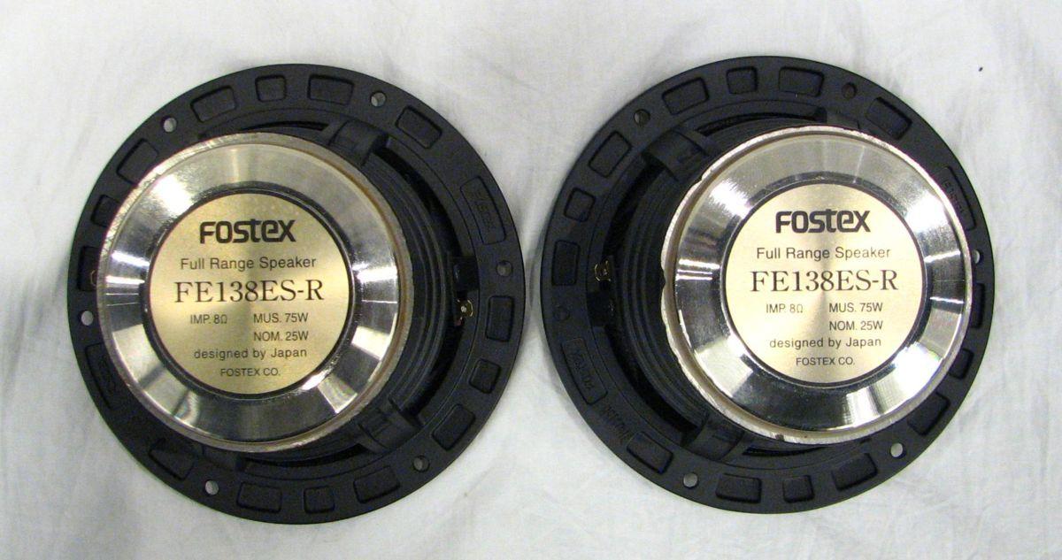 1円スタート フルレンジスピーカー Fostex FE138ES-R フォステクス_未使用と思われます。