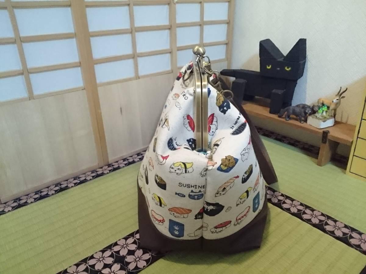 寿司 猫 お寿司 にゃんこ ナチュラル 日本 和食 がま口 3way ショルダー バッグ ハンドメイド 手提げ 斜めかけ 和装 着物 長財布 入ります_画像7