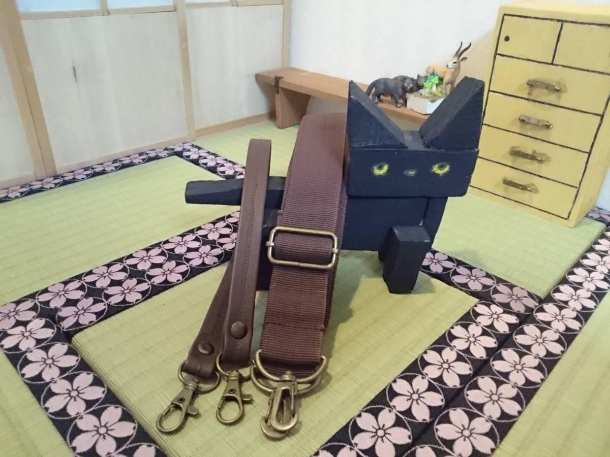 おすまし 黒猫 猫 ネコ にゃんこ お顔 カワイイ がま口 3way ショルダー バッグ ハンドメイド 手提げ 斜めかけ 和装 着物 長財布 入ります
