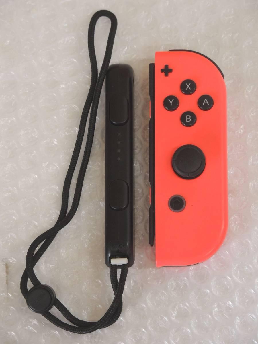 Nintendo Switch ニンテンドースイッチ Joy-Con (R) ネオンレッド ストラップ ジョイコン 任天堂_画像1