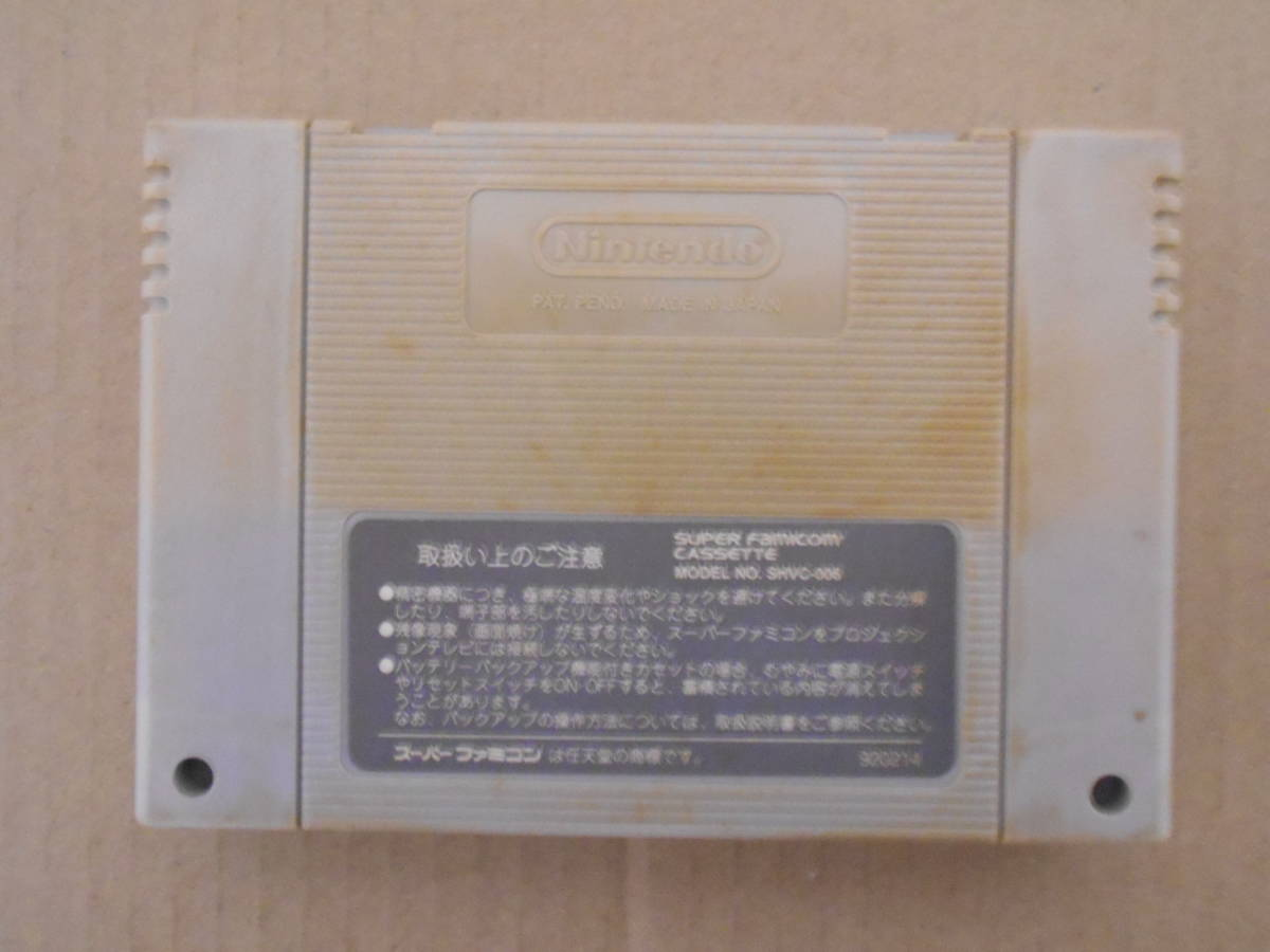 即決 動作確認済 Jリーグ エキサイトステージ'94 スーパーファミコン用ソフト SFC 中古品 清掃済 クリックポスト送料198円 同梱歓迎_外観の状態悪いです。
