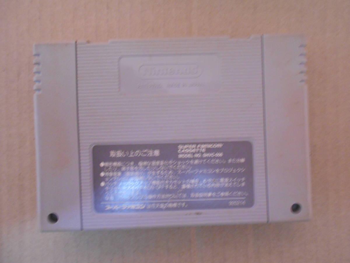 即決 動作確認済 実況パワフルプロ野球'94 スーパーファミコン用ソフト SFC 中古品 清掃済 クリックポスト送料198円 同梱歓迎_画像3