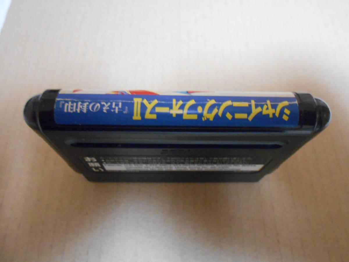 即決 動作確認済 シャイニングフォース2 古えの封印 メガドライブ用ソフト MD 中古品 清掃済 クリックポスト送料198円 同梱歓迎_画像3