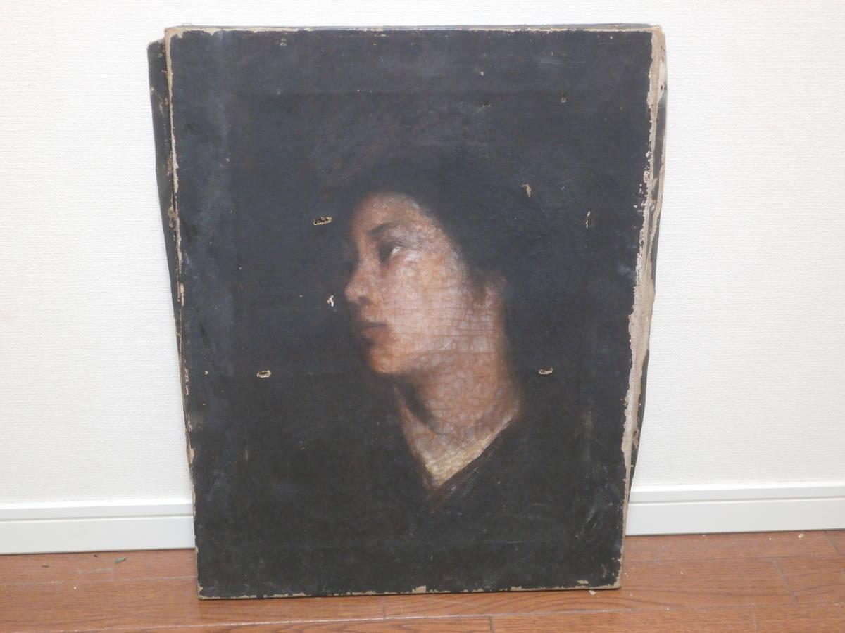 油絵 人物画 和服 黒髪 婦人 見上げる 作者不詳