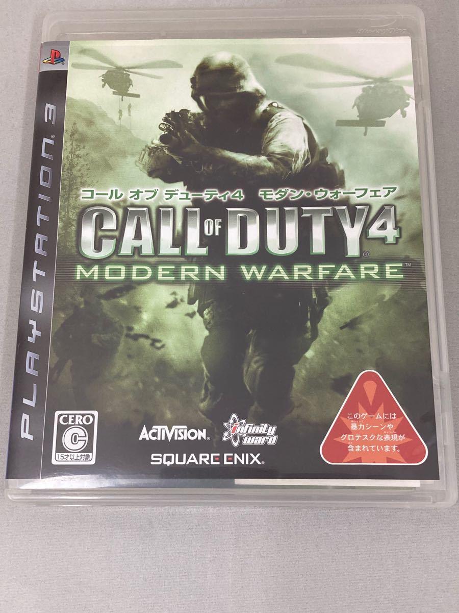 コールオブデューティ4 モダンウォーフェア PS3ソフト