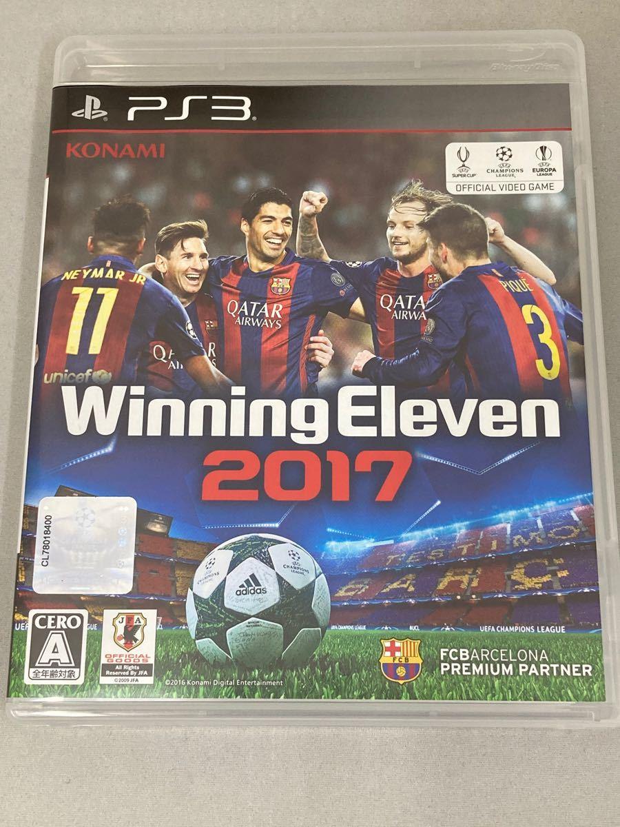 PS3ソフト ウイニングイレブン2017