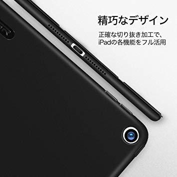 ブラック ESR iPad Mini 5 2019 ケース 軽量 薄型 PU レザー スマート カバー 耐衝撃 傷防止 ソフト _画像6