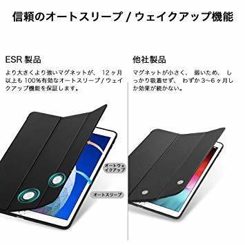 ブラック ESR iPad Mini 5 2019 ケース 軽量 薄型 PU レザー スマート カバー 耐衝撃 傷防止 ソフト _画像4