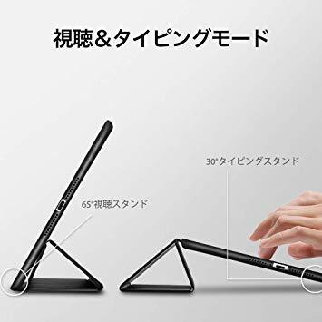 ブラック ESR iPad Mini 5 2019 ケース 軽量 薄型 PU レザー スマート カバー 耐衝撃 傷防止 ソフト _画像5