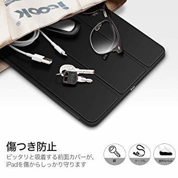 ブラック ESR iPad Mini 5 2019 ケース 軽量 薄型 PU レザー スマート カバー 耐衝撃 傷防止 ソフト _画像8