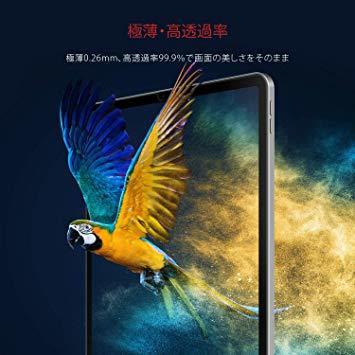 高透過率 日本製素材旭硝子製 iPad Pro 12.9インチ (2020/2018) Nimaso【ガイド枠付き】iPad P_画像6