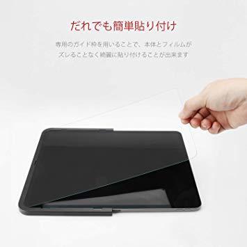 高透過率 日本製素材旭硝子製 iPad Pro 12.9インチ (2020/2018) Nimaso【ガイド枠付き】iPad P_画像7
