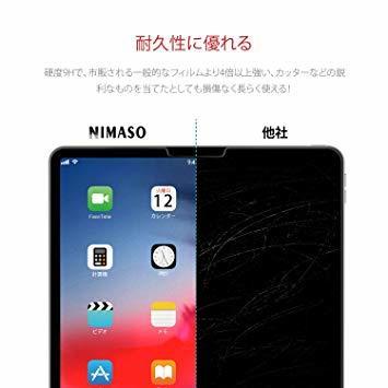 高透過率 日本製素材旭硝子製 iPad Pro 12.9インチ (2020/2018) Nimaso【ガイド枠付き】iPad P_画像4