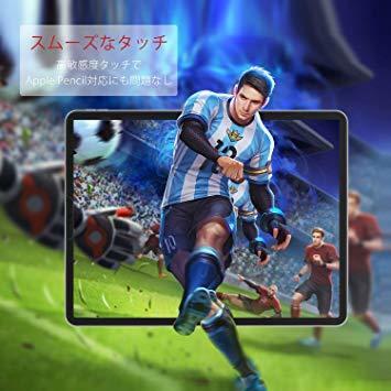 高透過率 日本製素材旭硝子製 iPad Pro 12.9インチ (2020/2018) Nimaso【ガイド枠付き】iPad P_画像8