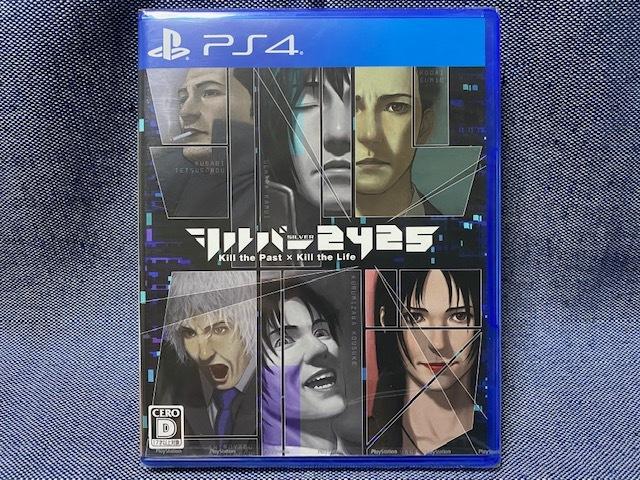PS4☆シルバー2425☆新品・未開封品・即決有_画像1