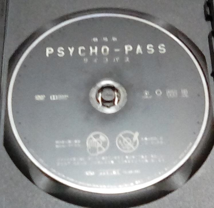 劇場版 PSYCHO-PASS サイコパス DVD レンタル版