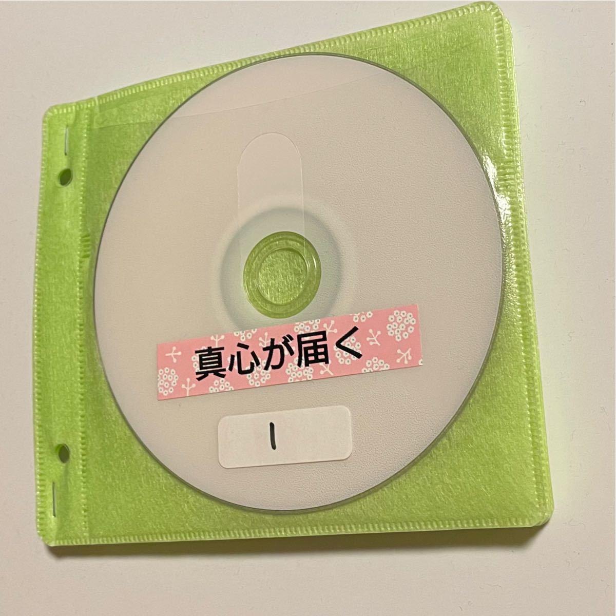 真心が届く 韓国ドラマ DVD
