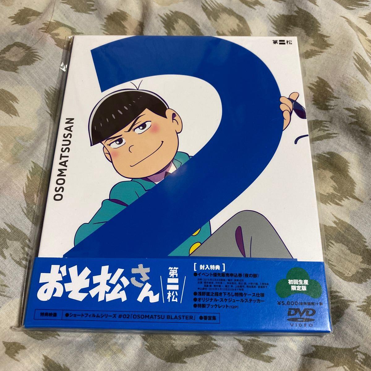 DVD おそ松さん