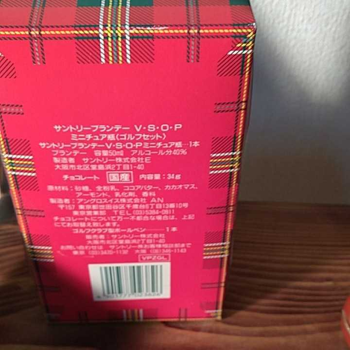 カミュXOミニボトル試飲見本50ml サントリーVSOPミニボトル50ml ラ・プリエール、ミニボトルゴルフバッグ 現状渡し品_画像9