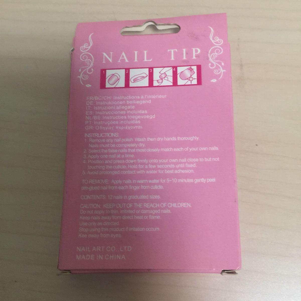 ネイルチップ   つけ爪  ピンク