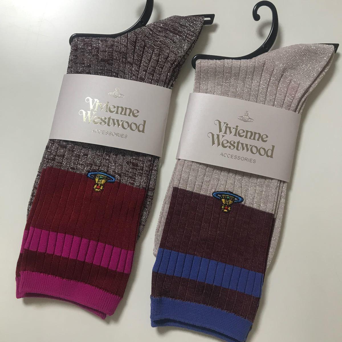 ヴィヴィアンウエストウッド Vivienne Westwood 女性 靴下  紳士靴下 ポロラルフローレン ラルフローレン メンズ