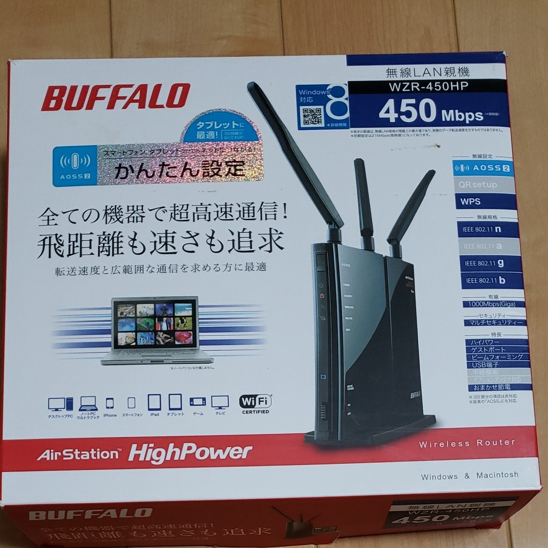BUFFALO  WZR-450HP  無線LAN親機