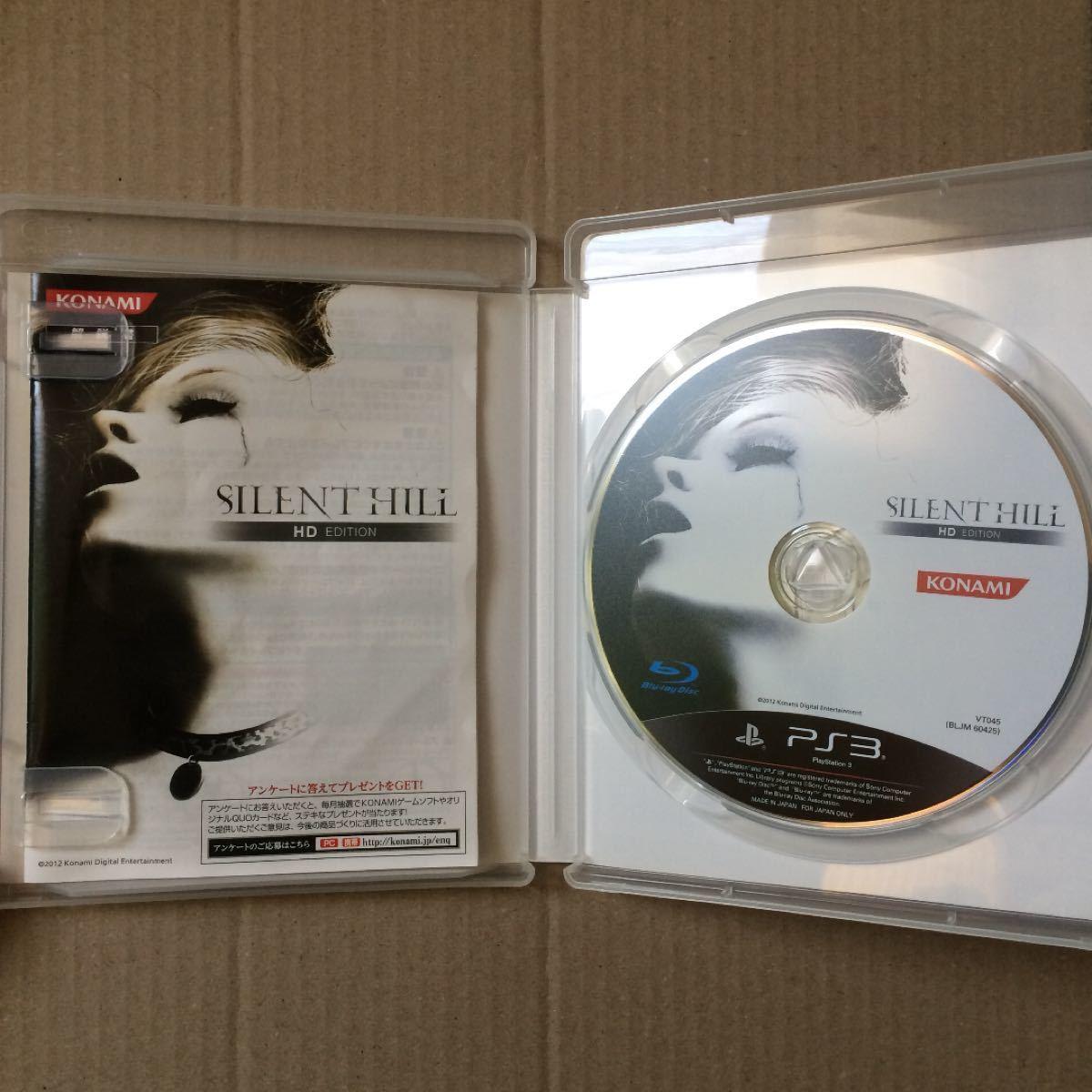 【PS3】 サイレントヒル HD エディション (SILENT HILL HD EDITION)