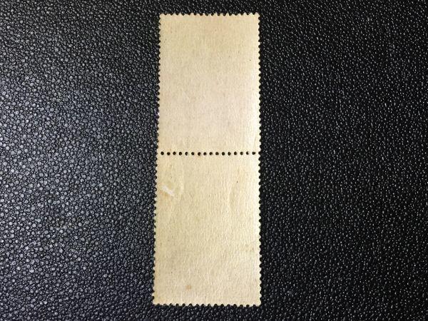 2681未使用切手 記念切手 1949年 日本貿易博覧会 目打入 2枚入 1949.3.15.発行 シミ有 日本切手 建物切手_画像3