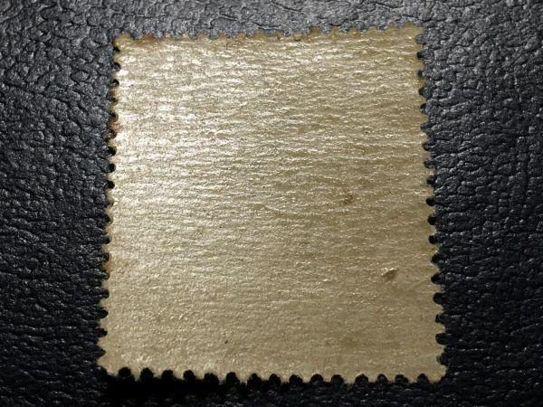 3839エラー切手定常変種切手 未使用切手 記念切手 1948年 全国緑化運動切手1948.4.1発行 シミ有 日本切手戦後切手植物切手緑色切手即決切手_画像4