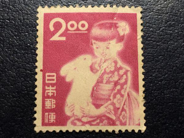 4173エラー切手定常変種切手未使用切手記念切手年賀切手 1951年用昭和26年用少女切手と兔切手1951.1.1発行キズ有 戦後切手動物切手即決切手_画像3