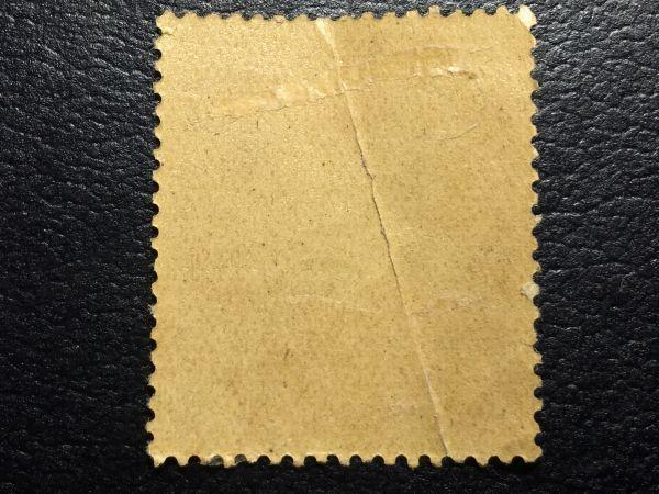 4173エラー切手定常変種切手未使用切手記念切手年賀切手 1951年用昭和26年用少女切手と兔切手1951.1.1発行キズ有 戦後切手動物切手即決切手_画像6