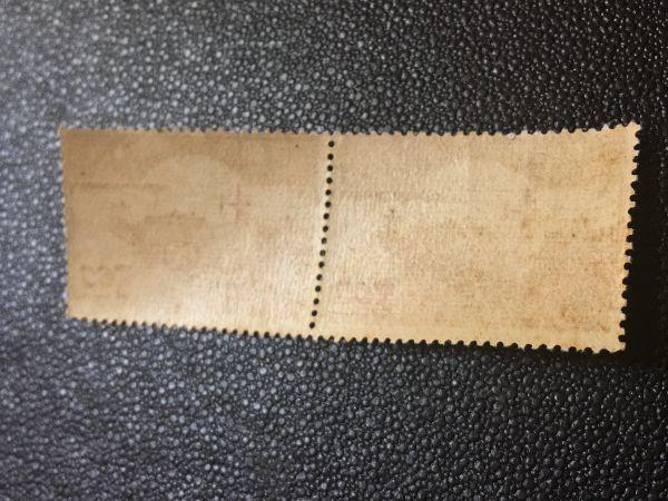 3265未使用切手記念切手 1949年万国郵便連合UPU75年8円地球切手2枚入1949.10.10発行シミ有日本切手戦後切手電車切手飛行機切手船切手鳥切手_画像2