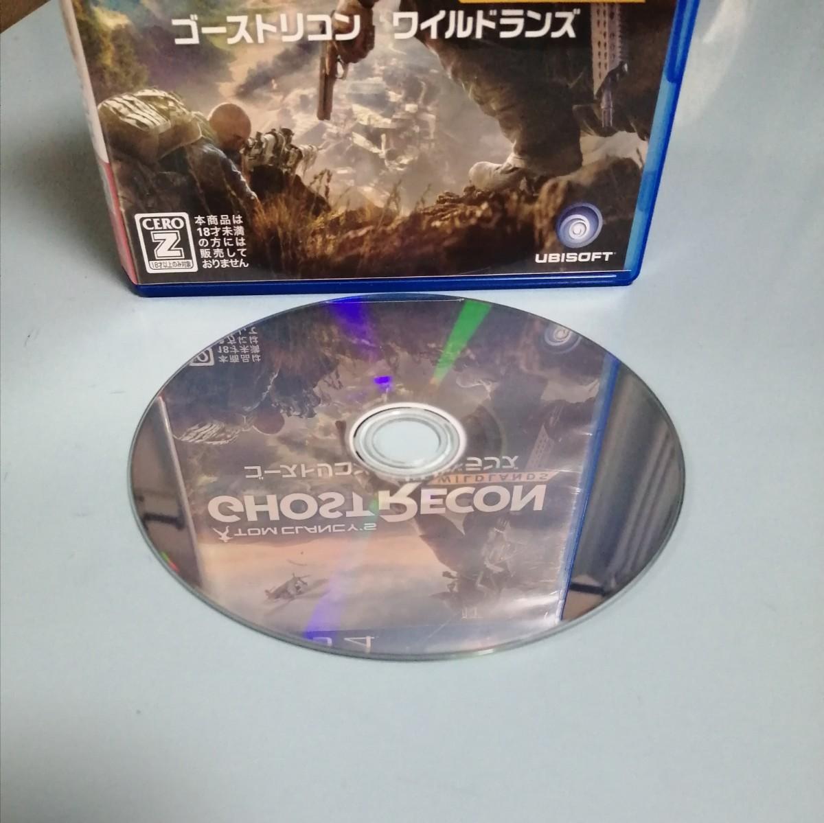 【PS4】 ゴーストリコン ワイルドランズ [通常版]