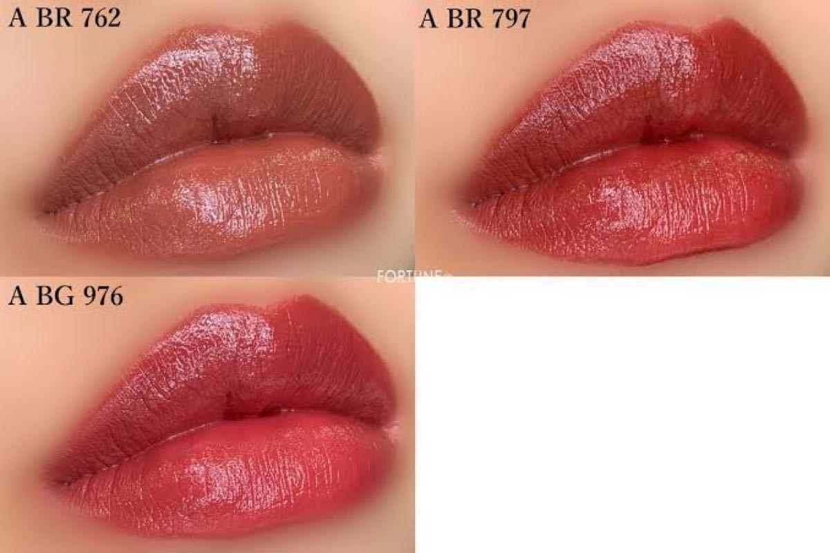 シュウウエムラ ルージュ アンリミテッド アンプリファイド A BR762
