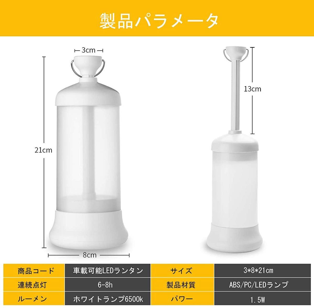 LEDランタン充電式 4つ点灯モード 無段階調光調色 強力磁石内蔵 防水防塵機能