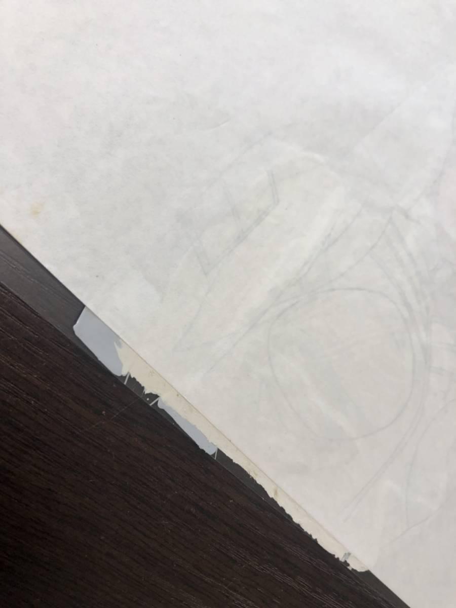 I-4-33 不思議の海のナディア エレクトラ セル画 ② ◆保管品◆_ズレてくっついてます