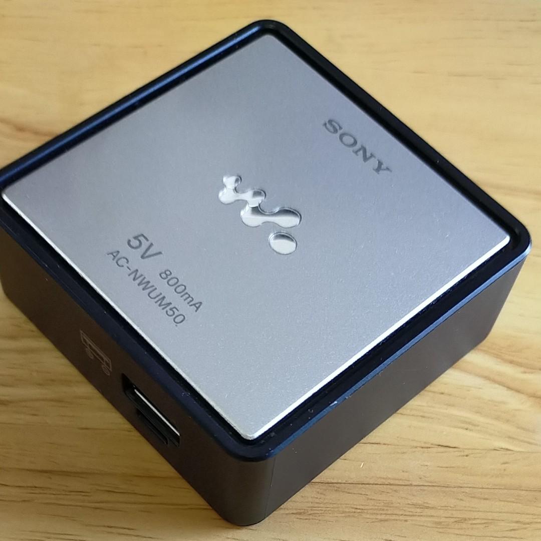 SONY ソニー  ACーNWUM50  ウオークマン用充電器