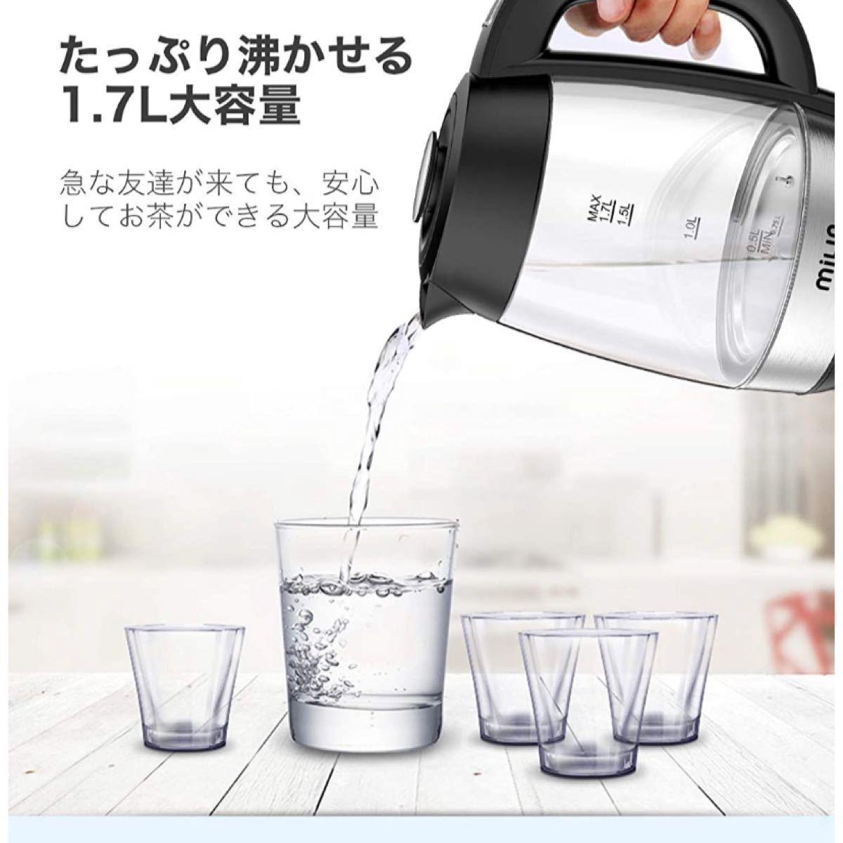 電気ケトル 温度調節 ケトル ガラス 1.7L