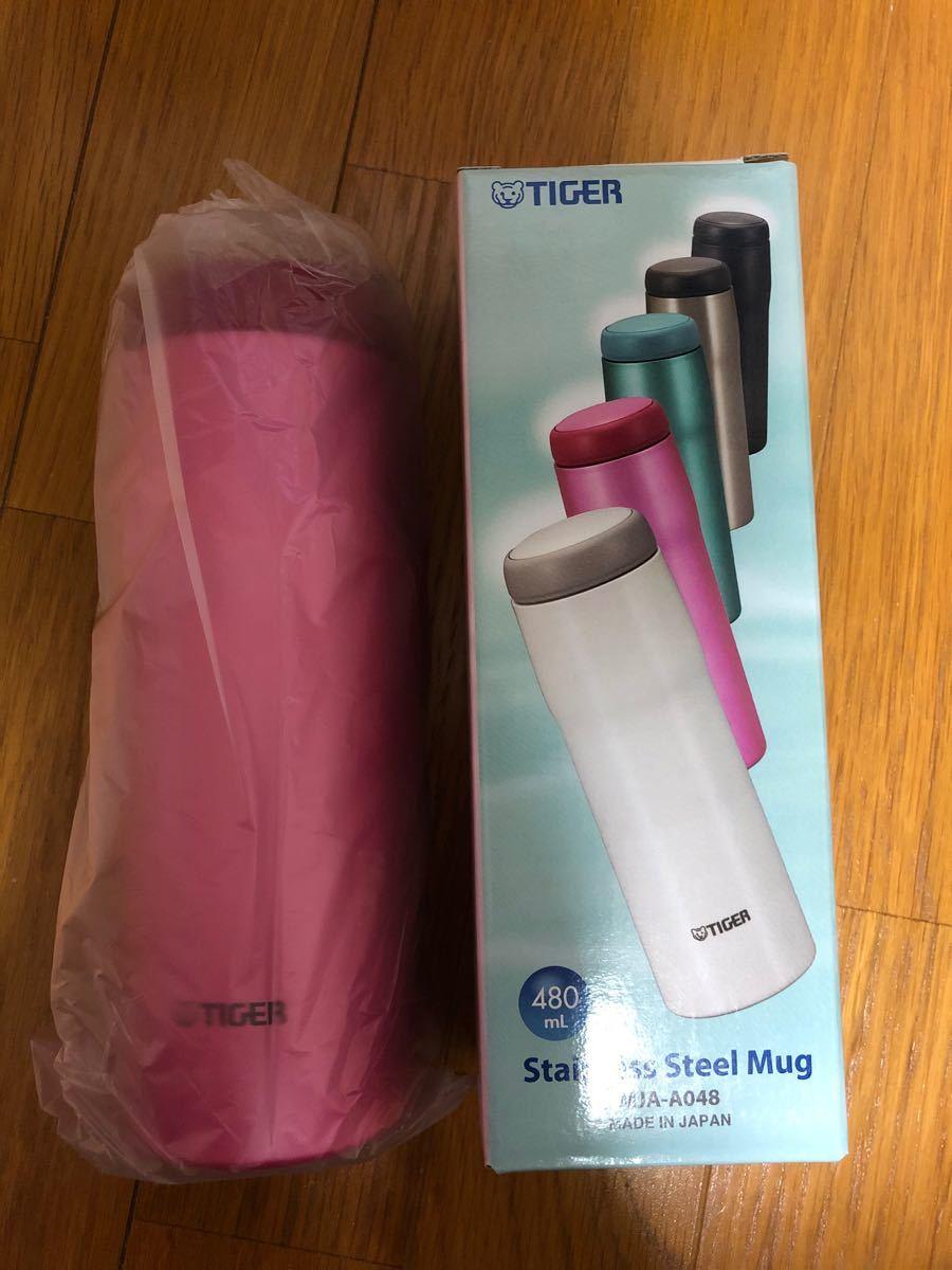 タイガー魔法瓶 ステンレス(ツーリストモデル)ラズベリーピンク 新品、未使用品!