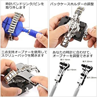 オレンジ E·Durable 腕時計修理工具セット ベルト交換 バンドサイズ調整 時計修理ツール バネ外し 裏蓋開_画像3