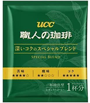 【Amazon.co.jp限定】UCC 職人の珈琲 深いコクのスペシャルブレンド ドリップコーヒー 120P_画像2