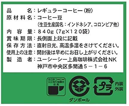 【Amazon.co.jp限定】UCC 職人の珈琲 深いコクのスペシャルブレンド ドリップコーヒー 120P_画像3