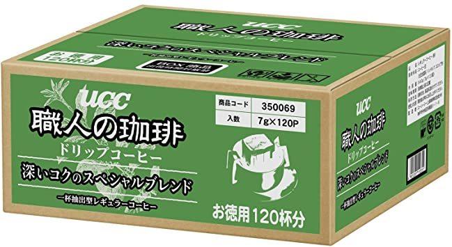 【Amazon.co.jp限定】UCC 職人の珈琲 深いコクのスペシャルブレンド ドリップコーヒー 120P_画像1
