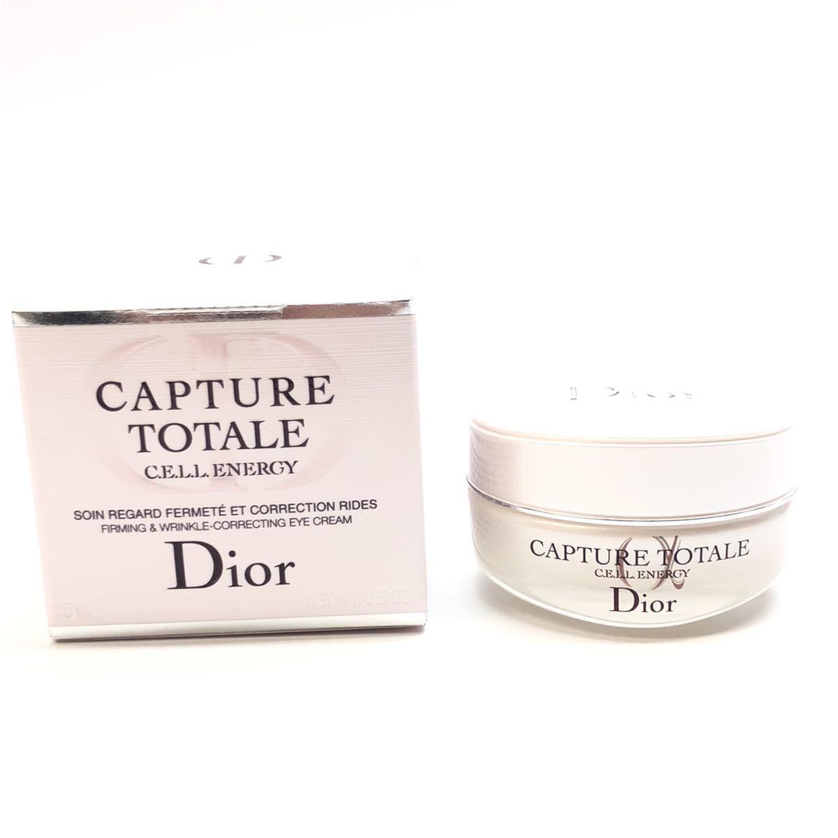 Dior ディオール カプチュール トータル セル ENGY アイクリーム 15ml 未使用品 化粧品 コスメ レディース アイメイク 管理HS21001238