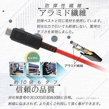 【新品】ブラックmicroUSBケーブルType-C(USB-C)変換付き超タフスマホQC3.0対応オウルテックATSD_画像3