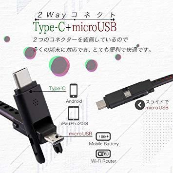 【新品】ブラックmicroUSBケーブルType-C(USB-C)変換付き超タフスマホQC3.0対応オウルテックATSD_画像4