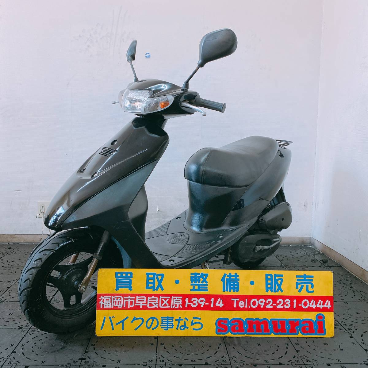 「SUZUKI レッツ2 2サイクル 速い 激安 乗って帰れます 福岡」の画像1